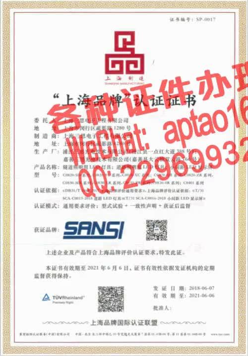 Watch and share 3vhll-厦门东海职业技术学院毕业证办理V【aptao168】Q【2296993243】-quug GIFs by 办理各种证件V+aptao168 on Gfycat