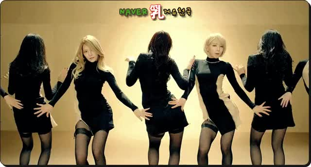Watch and share Aoa GIFs on Gfycat