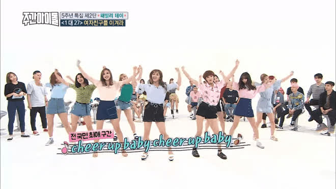 Loạt thần tượng Hàn toát mồ hôi với thử thách Random Dance x2 của Weekly Idol
