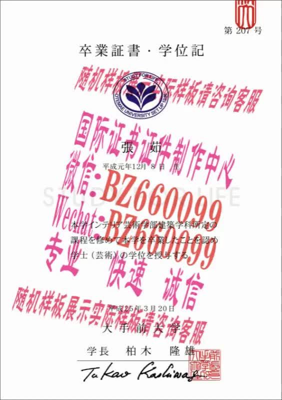 Watch and share 哪里能制作图尔大学毕业证成绩单[咨询微信:BZ660099]办理世界各国证书证件 GIFs on Gfycat