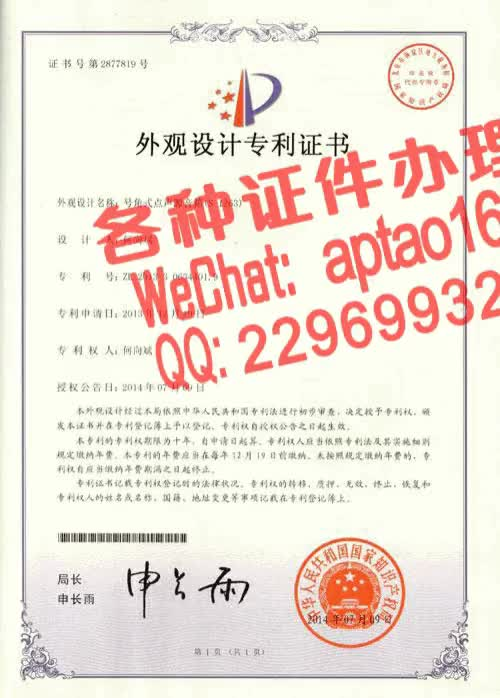 Watch and share 9f1l1-购买报到证V【aptao168】Q【2296993243】-bj9z GIFs by 办理各种证件V+aptao168 on Gfycat