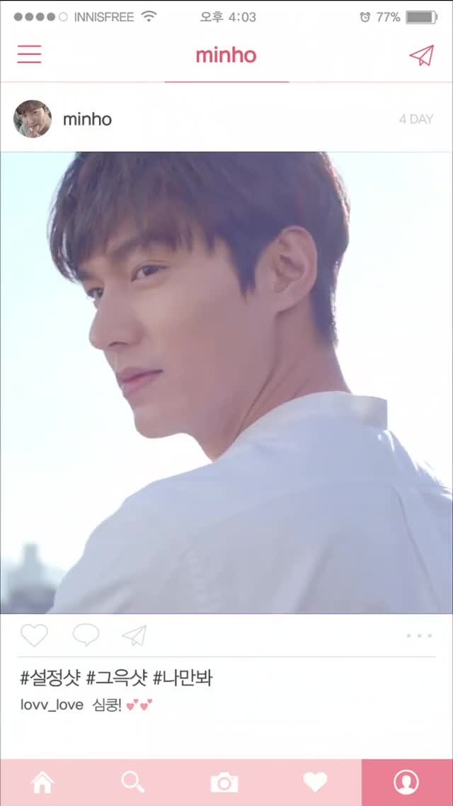 Watch and share Innisfree GIFs and 데이트데이크업 GIFs by NameSNS.com on Gfycat