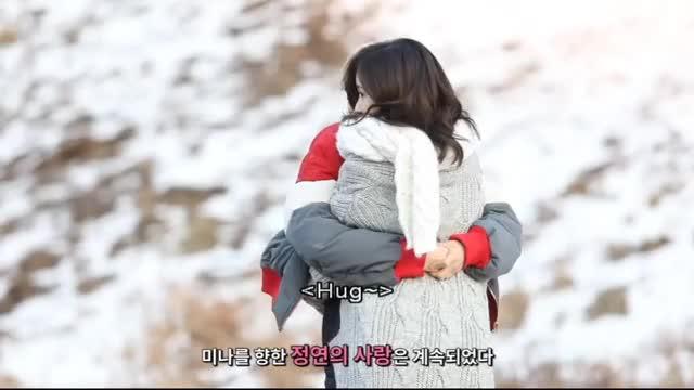 Twice One In A Million Photobook Making Dvd Part 1 Jeongyeon