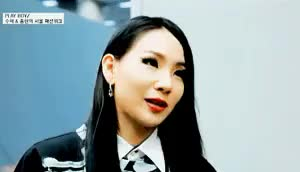Watch sticky rice cake sticky rice cake GIF on Gfycat. Discover more 2ne1 leader, CL, Chaelin, Chaerin, Lee Chaelin, Lee Chaerin, Missing You era, TBF, black hair, clhair, i honestly think black is my fav colour hair on her, idk all hairstyles fit this woman tho, mine, yg ladies GIFs on Gfycat