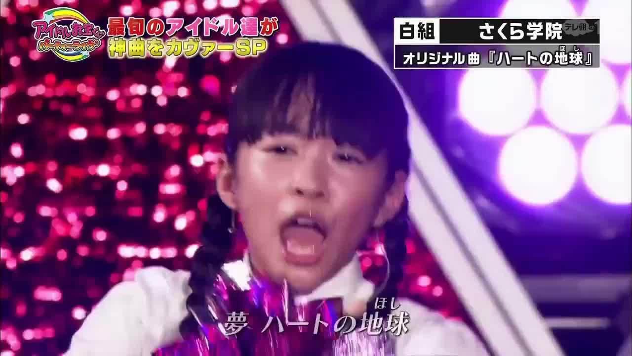 sakuragakuin, Are you OK Kano? (reddit) GIFs
