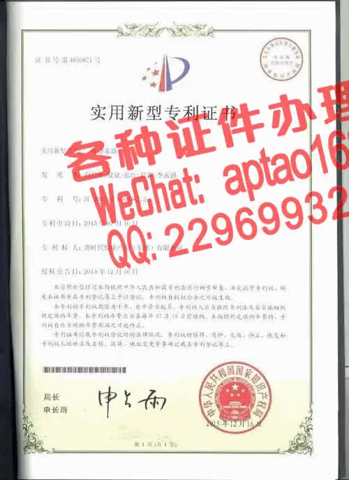 Watch and share B3lvv-黑龙江生态工程职业学院毕业证办理V【aptao168】Q【2296993243】-vfv3 GIFs by 办理各种证件V+aptao168 on Gfycat