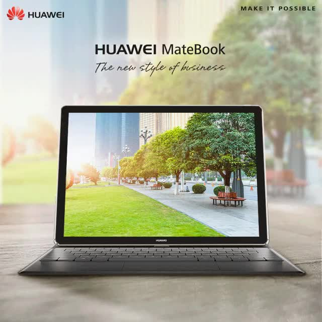 Watch and share Matebook - Dom 01-08-17 GIFs by huaweimobileco on Gfycat