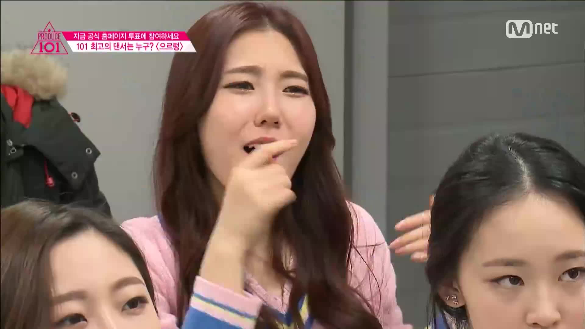produce101, 오프닝, 프로듀스101, Kang Sira doesn't know what to do GIFs