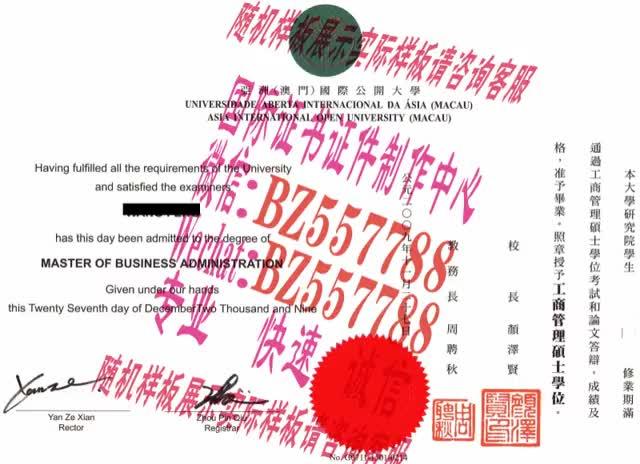 Watch and share 购买布斯克吕学院毕业证成绩单[咨询微信:BZ557788]办理世界各国证书证件 GIFs on Gfycat