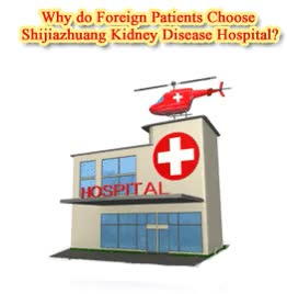 Watch and share Why Do Foreign Patients Choose Shijiazhuang Kidney Disease Hospital? GIFs on Gfycat