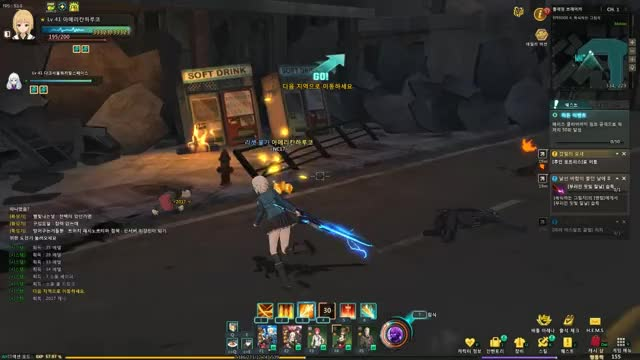 Watch soulworker crash 20180407 1521 GIF on Gfycat. Discover more related GIFs on Gfycat