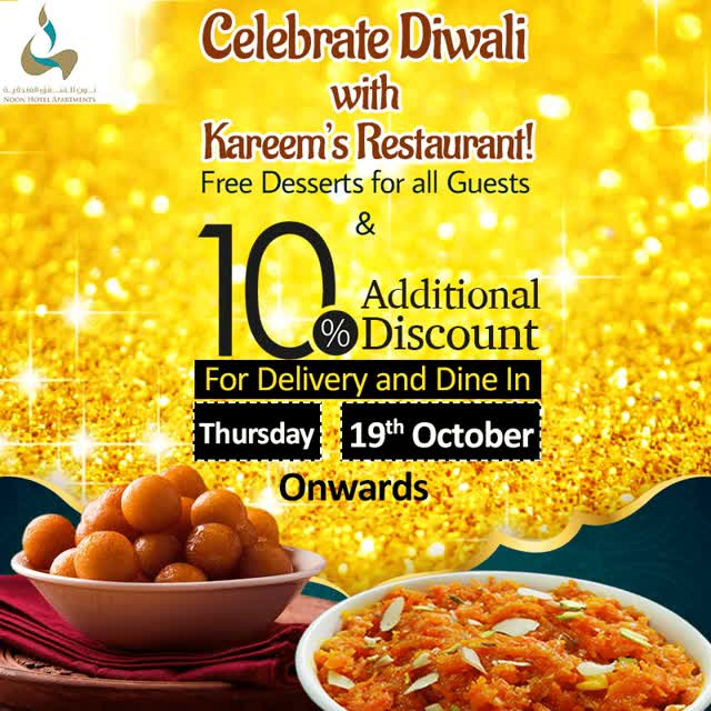 Watch Diwali-_Kareem's-Restaurant_nEW GIF on Gfycat. Discover more related GIFs on Gfycat