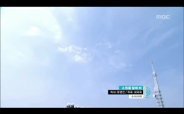 Watch and share 음악중심 역대 시청률 1위 무대 GIFs on Gfycat