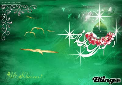 Watch and share Eid Milad NABI GIFs on Gfycat