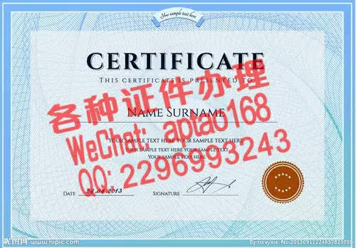 Watch and share 2c0ww-北京现代职业技术学院毕业证办理V【aptao168】Q【2296993243】-xz9t GIFs by 办理各种证件V+aptao168 on Gfycat