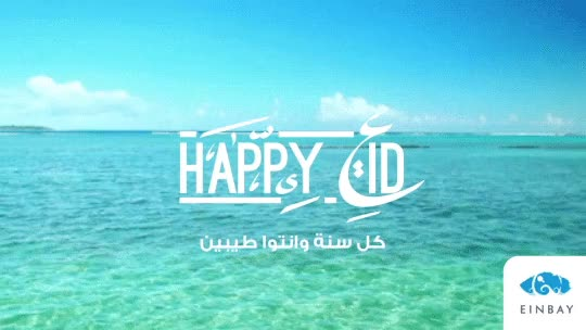 Watch eid GIF on Gfycat. Discover more related GIFs on Gfycat