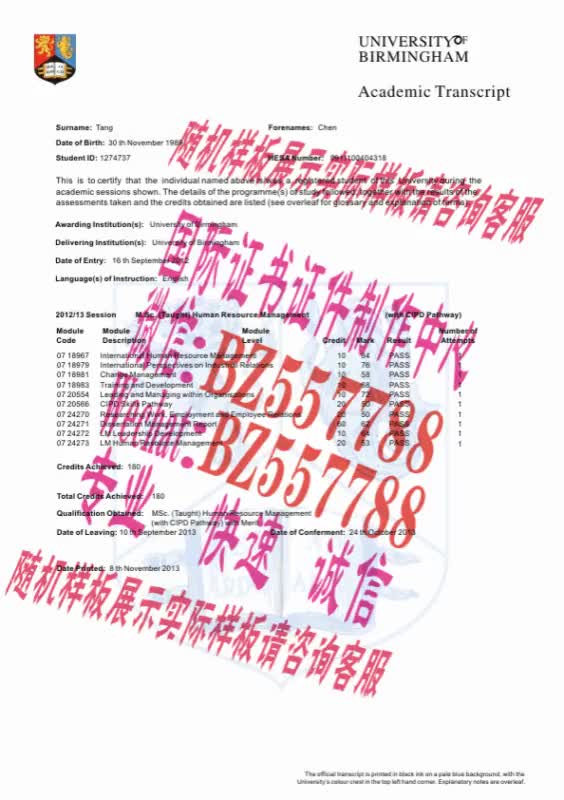 Watch and share 购买马里昂技术学院毕业证成绩单[咨询微信:BZ557788]办理世界各国证书证件 GIFs on Gfycat