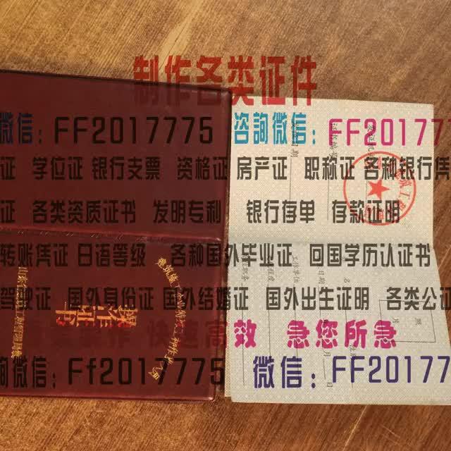 Watch and share Zjhzd-未婚证明如何作假++微FF2017775 GIFs by 各种证件制作-微信:FF2017775 on Gfycat