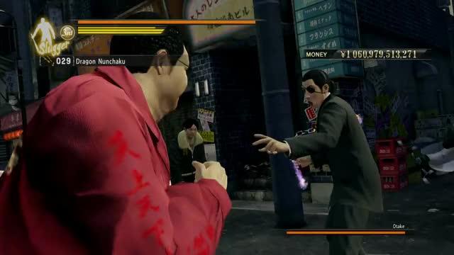 Watch and share Yakuza 0 GIFs and Sega GIFs on Gfycat