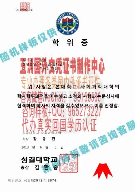 Watch and share 办理中国身份证[WeChat-QQ-507067086]各种证件制作 GIFs by 各国证书文凭办理制作【微信:aptao168】 on Gfycat