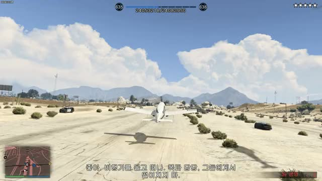 Watch and share [GTA5] 흔한 탈옥 GIFs by kreuzx on Gfycat