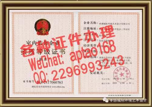 Watch and share 3x3d5-假的工程勘察资质证书多少钱V【aptao168】Q【2296993243】-b35j GIFs by 办理各种证件V+aptao168 on Gfycat