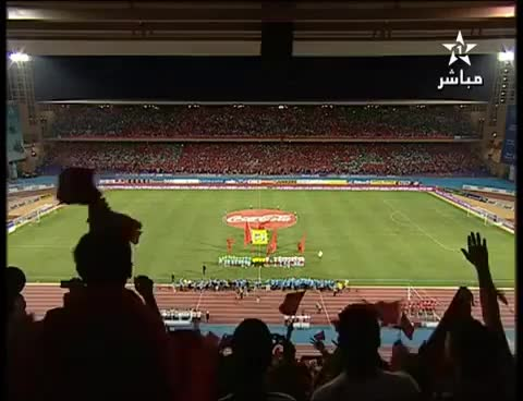 Watch Tifomaroc GIF on Gfycat. Discover more maroc tifo come back GIFs on Gfycat