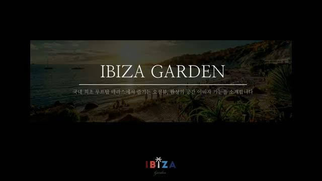 Watch and share 시화MTV 분양, 임대,01079380881 GIFs by 한국분양플랫폼 on Gfycat