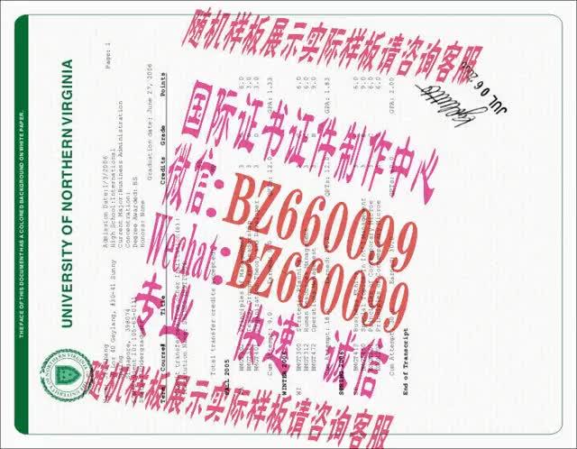 Watch and share 哪里能制作福冈国际大学毕业证成绩单[咨询微信:BZ660099]办理世界各国证书证件 GIFs on Gfycat