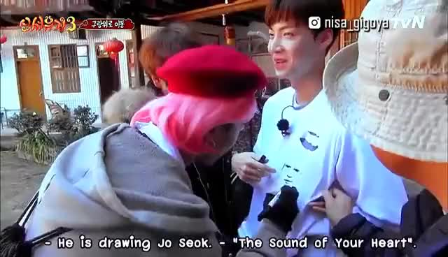 Watch Ahn Jaehyun wearing an art made by Song Mino [Eng sub] New Journey to the west3 - Ep.8 cut GIF on Gfycat. Discover more related GIFs on Gfycat