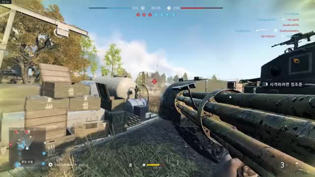 Watch and share BF5 Update GIFs by siare9 on Gfycat