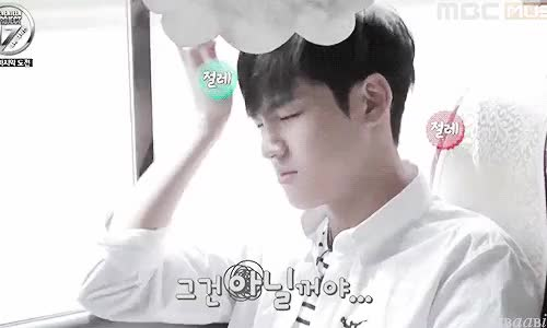 Watch and share Seventeen Gif GIFs and Maleidolnet GIFs on Gfycat