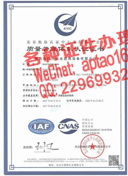 Watch and share 2ai0m-购买摄影家协会员证多少钱V【aptao168】Q【2296993243】-7fz9 GIFs by 办理各种证件V+aptao168 on Gfycat