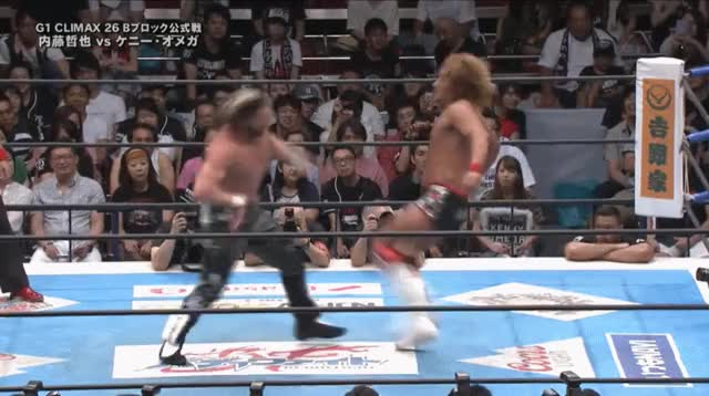 Watch and share Omega Naito GIFs on Gfycat