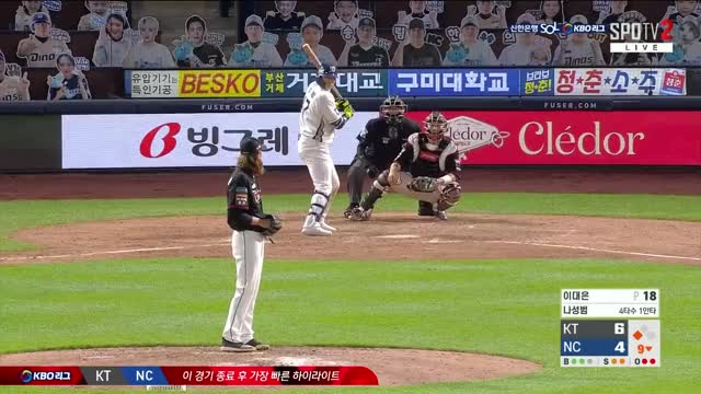 Watch and share Baseball GIFs and Nc 다이노스 GIFs by thsrmaqnftksdlq on Gfycat