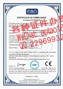 Watch and share Bjbx9-上海建峰职业技术学院毕业证办理V【aptao168】Q【2296993243】-g8aw GIFs by 办理各种证件V+aptao168 on Gfycat
