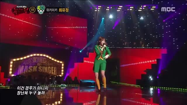 weki meki, yoojung, Yoojung | Masked Singer 2 GIFs