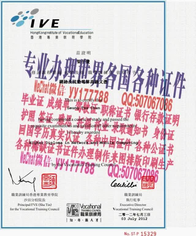Watch and share Sljc-西北地区办毕业证-微信YY177788-高仿毕业证成绩单制作 GIFs by 办理各种高仿证件+微信YY177788, on Gfycat