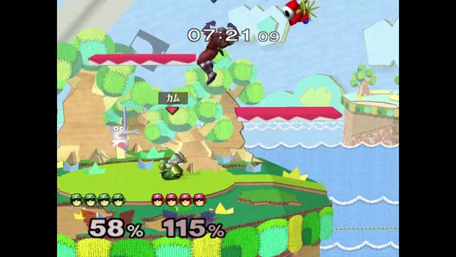 Watch and share Faster Melee - Slippi (r18) 2020-04-02 22-19-02 GIFs by Flamzy on Gfycat