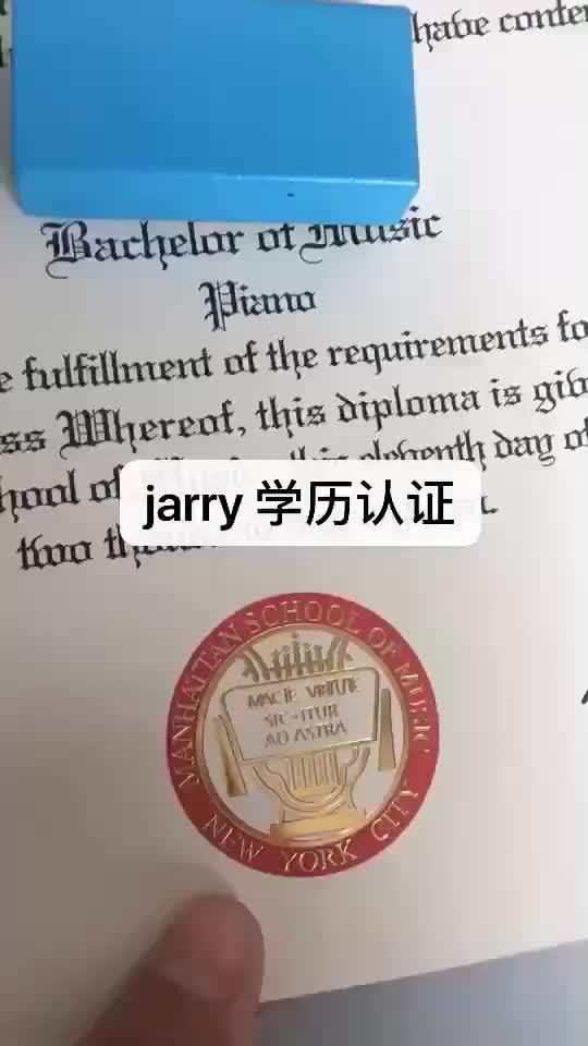 Watch and share 办国外文凭.毕业证成绩单、教育步认证.学历认证*真实可查微/Q: 2043584015 GIFs by jarry1 on Gfycat