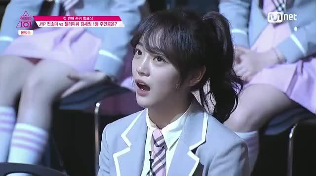 Jeon Somi has left JYP Entertainment (reddit) GIF by Stryfe