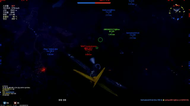 Watch and share P-47D Spray N Pray GIFs by Tide on Gfycat
