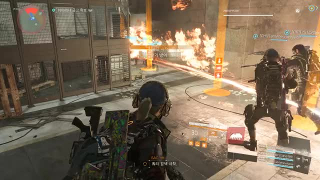 Watch and share Tom Clancy's The Division 2 2019.05.28 - 11.21.59.05.DVR GIFs by parkload on Gfycat