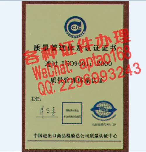 Watch and share 4k6ie-健雄职业技术学院毕业证办理V【aptao168】Q【2296993243】-ke4k GIFs by 办理各种证件V+aptao168 on Gfycat