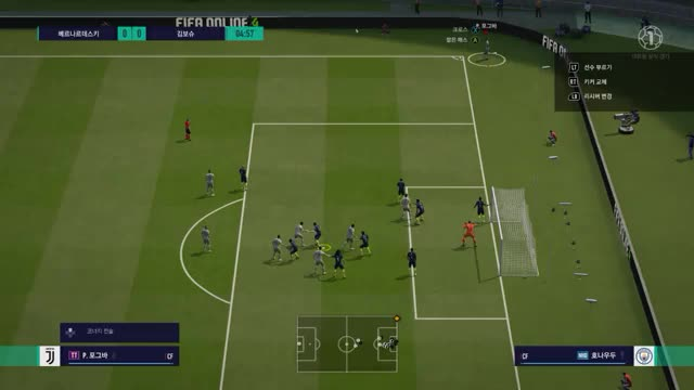 Watch and share Fifa GIFs by hm9162 on Gfycat