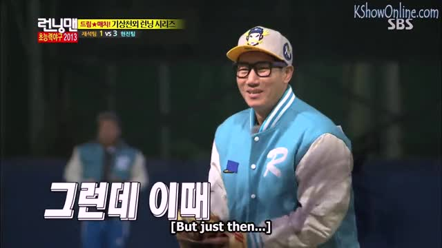 Watch Ji Suk Jin GIF by @ouchie on Gfycat. Discover more related GIFs on Gfycat