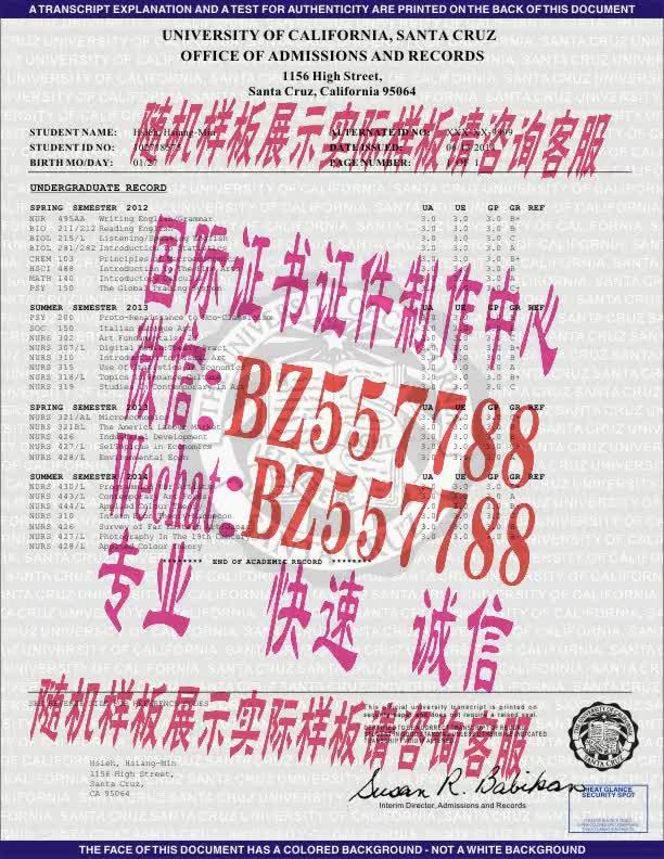 Watch and share 制作中国学园大学毕业证成绩单[咨询微信:BZ557788]办理世界各国证书证件 GIFs on Gfycat