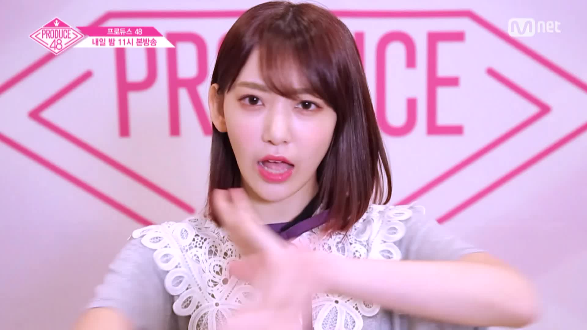 48tv Pick Me Close Up Ver Miyawaki Sakura 2 Gif By My Gif