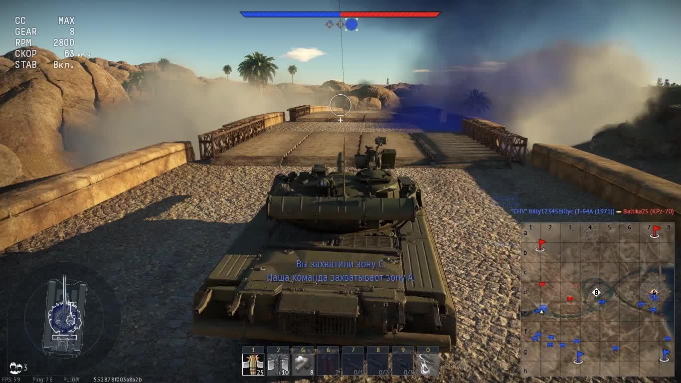 War Thunder, WarThunder, bug, War Thunder #26 GIFs