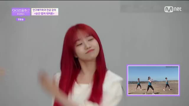 Watch and share Izone GIFs and Kpop GIFs by itssarcazm on Gfycat